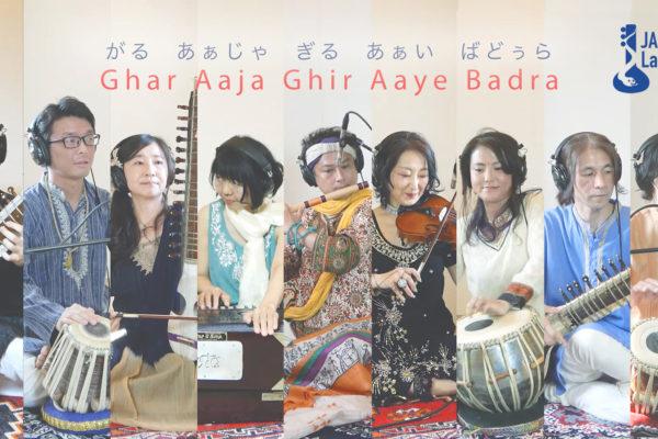 Jagalaboインド音楽アンサンブル2021